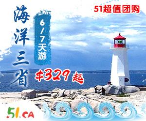 海洋三省6、7天游